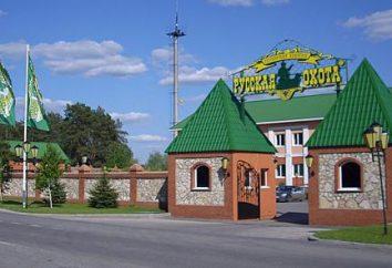 """País complejo hotelero """"caza ruso"""" en Samara: descanso para el alma"""
