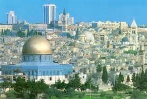 Visa a Israel