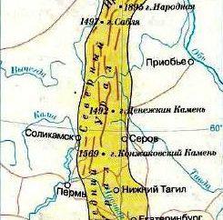 La plus haute montagne des montagnes de l'Oural. La position géographique des montagnes de l'Oural. Le plus haut sommet des montagnes de l'Oural