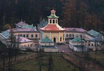Le patrimoine historique de la Russie: Chinese Village