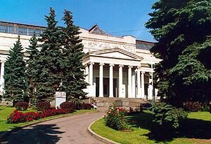 Museo Exhibition. Puskin. Mostra di dipinti del Museo Pushkin