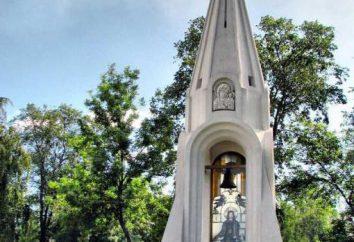 Kaplica Matki Bożej Kazańskiej (Jarosław) – pomnik bohaterskiej przeszłości