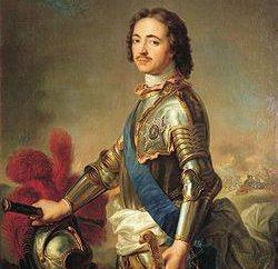 Emperadores de Rusia: cronología. Todos los emperadores rusos en orden