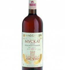 """Wein Weiß Muscat Red Stone ( """"Massandra""""): Bewertungen"""