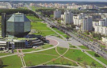 Mińsk Library (Biblioteka Narodowa): historia, adres, zdjęcia, oficjalna strona i wycieczki