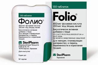 "Tabletki ""Folio"" – opinie. ""Folio"" – witaminy"