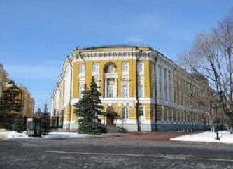 Putins Residenz, was wir über sie wissen?