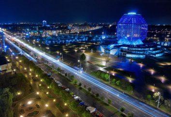 """Hotel """"Tourist"""" (Minsk): comentários com fotos"""