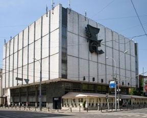 House of Cinema, Moskwa. Położenie, historia, działalność Filmowcy