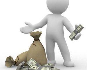 Lohnfonds und seine Zusammensetzung