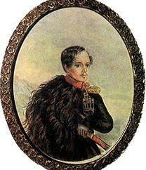 Uma breve biografia de Lermontov para crianças. Etapas da vida