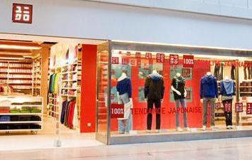 Uniqlo – sklepy w Moskwie. Opis i firmy