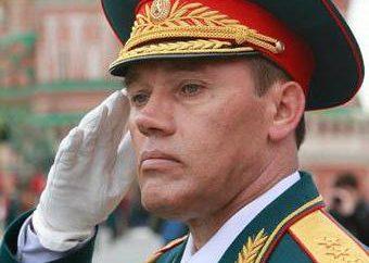 comandante soviético e russo militar Gerasimov Valeriy Vasilevich: biografia, conquistas e fatos interessantes
