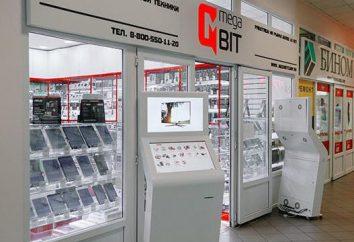 """""""Megabit"""" tienda en línea: opiniones, procesamiento de pedidos y la entrega. tienda en línea federal por megabit de electrónica de consumo"""