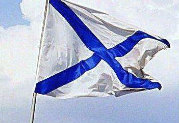 drapeau de Saint-André: histoire