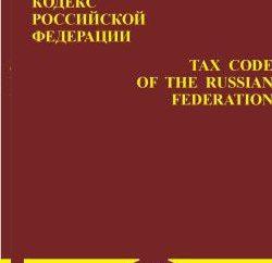 Art. 78 Ordynacji podatkowej. Kredyt lub zwrot nadpłaconych podatków, opłat, grzywien, kar