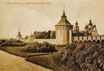 Klasztor Spaso-Prilutsky, Wołogdy: godziny pracy, zdjęcia
