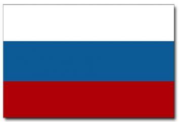 Rosyjskie flagi. Co robi rosyjska flaga?