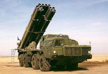 "MLRS BM-30 ""Twister"": características, fotos"