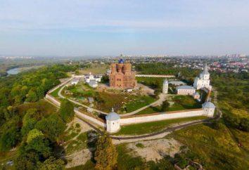 """Pourquoi hôtels à Bryansk? Club """"Partizan"""": les services et l'infrastructure"""