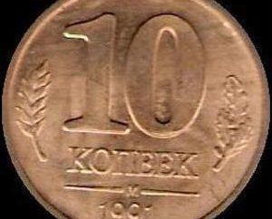Francobolli delle zecche della Russia. Dov'è la menta sulla moneta?