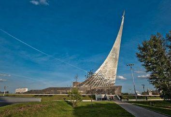 Space Museum w ENEA: Tryb zdjęć
