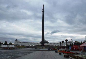 Victory Park (Moskwa): czas i lista atrakcji