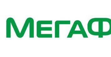 """Como colocar o dinheiro do """"megafone"""" para """"MegaFon"""" e outros tipos de financiamento"""