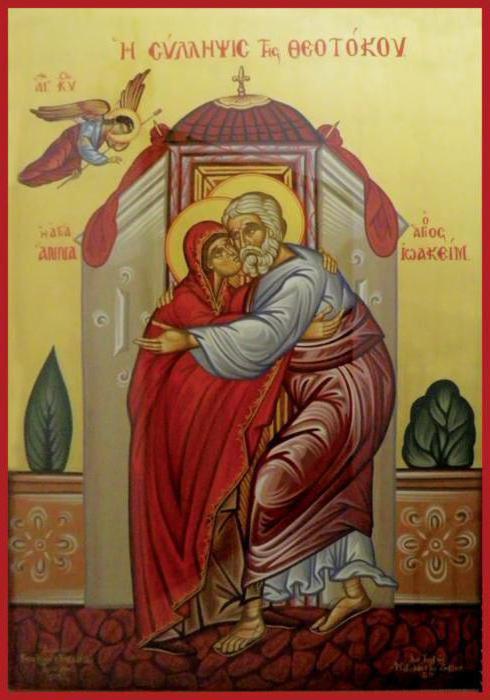 Heiligen Anne Gebet