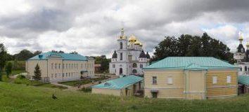 Muzeum-Reserve Dmitrov Kremlin (foto)