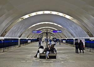 « Spécifique » Metro – la ville la plus importante de l'unité de transport