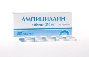 """Co robi """"ampicylina"""" pomaga?. Tabletki """"na ampicylinę"""": instrukcje użytkowania"""