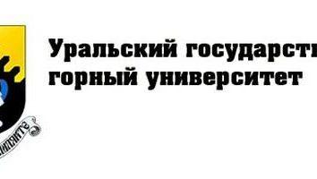 State Ural Mining University: wydziały, specjały, recenzje