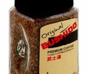 """Kawa """"Bushido"""" – przyszłość napoju"""