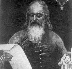 Ivan Fyodorov: biografia de sua vida, fotos