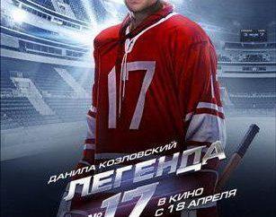 Film su sport: elenco. Film su hockey: panoramica, descrizione e recensioni