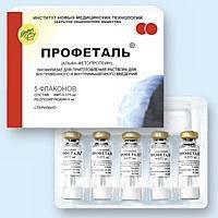 Najnowszy zapalenia wątroby typu C w Rosji
