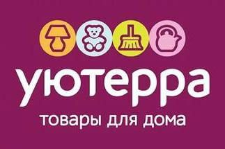 """Ciudad de Lipetsk, """"Uyuterra"""": historia del desarrollo"""