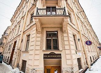 Muzeum Dostojewskiego w Petersburgu: adres, opinie