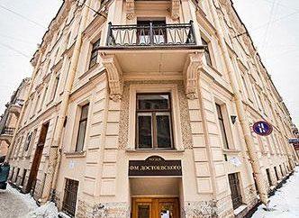 Museo Dostoevsky a San Pietroburgo: indirizzo, recensioni