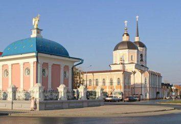Katedra Epiphany, Tomsk, adres, zdjęcia i opinie. Diecezja Tomska
