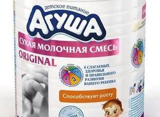 """É seguro comida para bebé """"Agusha"""" (mix)? Comentários de mães e especialistas"""