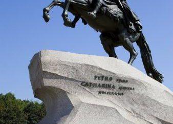 1. premiers décrets Peter Peter décrets décret 1. Pierre 1 drôle