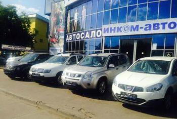 """Auto-Show """"Incom-Auto"""": Kundenrezensionen"""