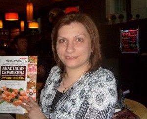 Anastasia Skripkin: książka, strona internetowa i najlepszy krok po kroku przepisów ze zdjęciami