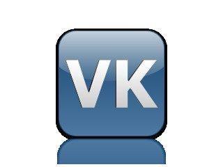 ¿Y si el VC no se abre con todos los navegadores de su ordenador?
