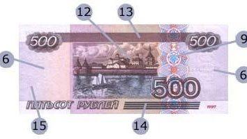"""""""500 rublos"""" (denominação): Como determinar a sua autenticidade"""