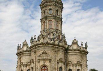 Wieś Dubrovitsy, Kościół Znaku Najświętszej Marii Panny: opis, historia i interesujące fakty