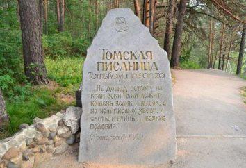 """Tomsk pisanitsa"" Muzeum (Kemerowo)"