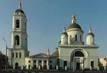 Kościół Sergiya Radonezhskogo w Rogozhskaya Dzielnicy: zdjęcia turystów